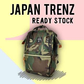 (READY STOCK) Anello Polyester Canvas Backpack Rucksack (AT-B0193A-Camouflage)