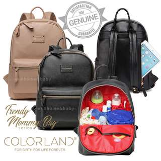 Colorland Trendy Mummy Diaper Bag Nappy Backpack + 2 FREE Gifts