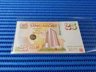 1996 Singapore 25th Anniversary of MAS $25 Commemorative Note 262136
