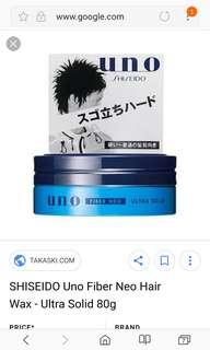 UNO ultra solid Hair Wax