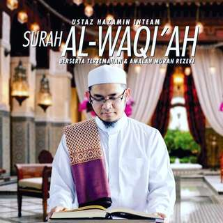 Islamic CD