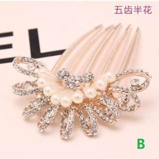 Beauty Hair Clip- Super offer price