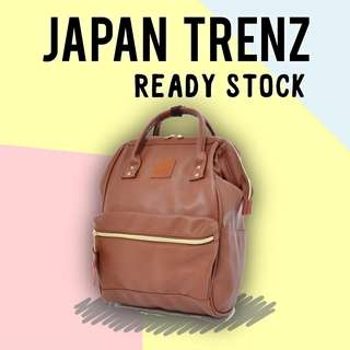 (READY STOCK) Anello Synthetic Leather Backpack (Mini) (AT-B1212-Brown)