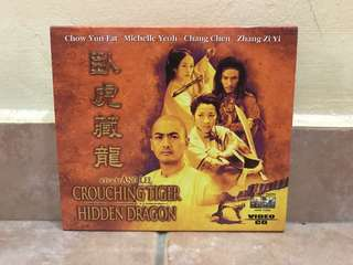 Crouching tiger hidden dragon a film by Ang lee