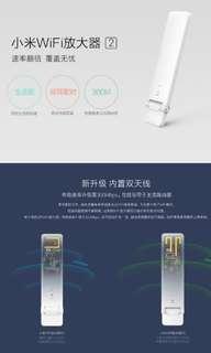 小米WiFi放大器2 實用方便 台灣小米未引進