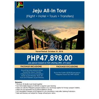 Jeju All-In Tour
