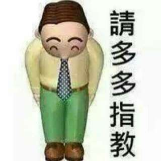 "HK~""""易缘""""call:60931112.洽"