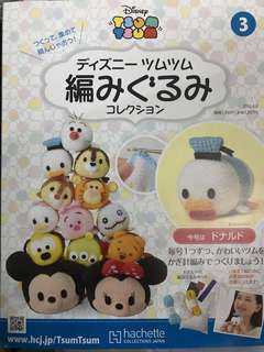 Disney Tsum Tsum Hachette Collections Japan
