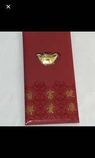 24K/999 Yellow Gold {Collectibles Item - 999 Pure Gold} 金是永恆 24K/999 0.2g Pure Gold足金 - 富贵吉祥 招财进宝