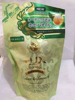 Japan LUX Luminique relax & smooth treatment