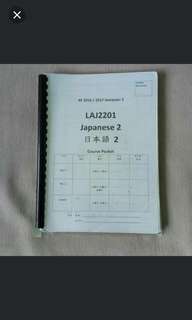 NUS Japanese 2 LAJ Course Packet Tutorial questions