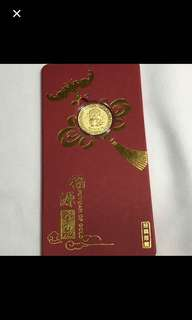 24K/999 Yellow Gold {Collectibles Item - 999 Pure Gold} 金是永恆 24K/999 0.1g Pure Gold 足金 - 福源金品 経典珍藏
