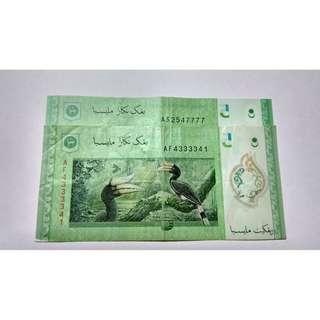 RM5 No siri cantik
