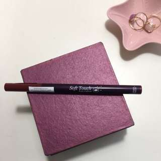 Etude House lip liner