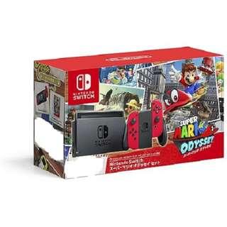Super Mario Odyssey Nintendo Switch Console