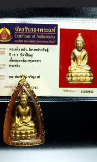 LP Tim Phra Kring Solot BE2515 comes with Thaprachan card
