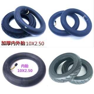 Inner tube inner tube inner tube inner tube 10inches 10inches Inner tube inner tube inner tube inner tube 10inches 10inches