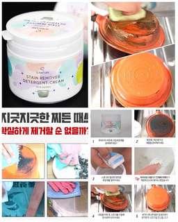 韓國 🇰🇷 Q nature超強天然🌿萬用去污膏$80/枝,2枝或以上$75/枝