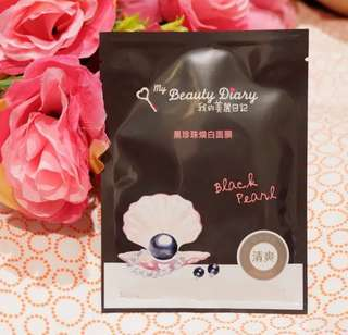 My Beauty Diary Black Pearl Face Mask