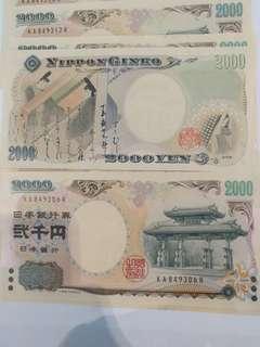 二千面額日圓