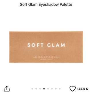 ABH Soft Glam Palette