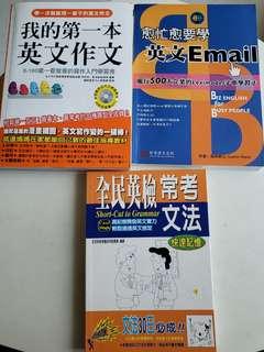 成人英文學習參考書 $60三本