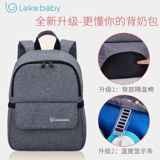 NEW Upgraded Leke Baby Cooler Backpack (best for work)a
