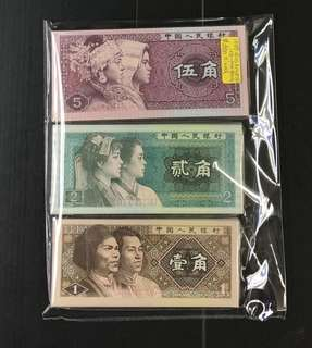 China 4-th series 10,20,50-cents All-mixed 100-pcs (total-300-pcs).
