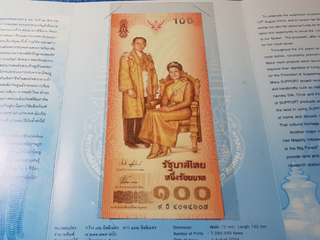 2004 Thailand 100 Baht 6th Cycle Birthday Anniversary of Her Majesty the Queen Commemorative Banknote with Folder