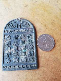 Dynasty Sung Antique Authority Badge