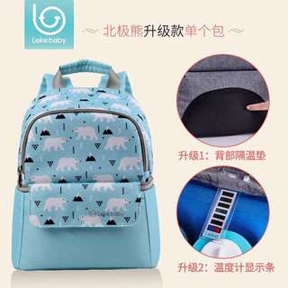 Leke Baby Cooler Backpack FREE ice pack