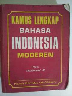Kamus Oxford dan Indonesia