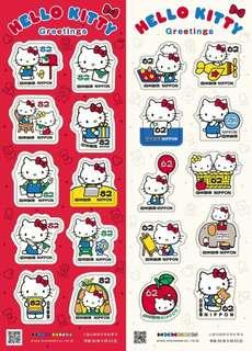6月代購日本HELLO KITTY 郵票