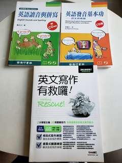 英文口語/寫作學習書【不附CD】