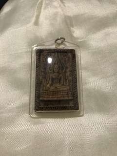 Phra Chinaraj B8