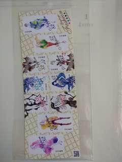 日本郵票時裝