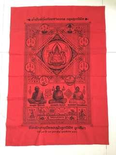 Pha Yant. 2550. Mass Chanted. Wat Nong Pak Nam. (57 x 80)cm. $40