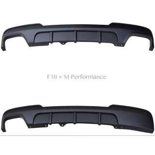 BMW F10 M Performance Diffuser for twin or quad exhaust