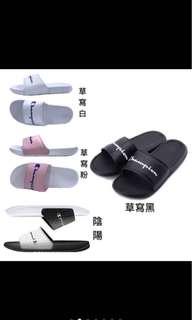 🚚 Champion 草鞋拖鞋