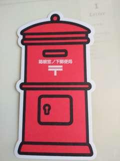 日本明信片郵票箱根