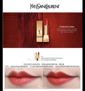 YSL Rouge Pur Couture The Mats 201 啞光唇膏 方管