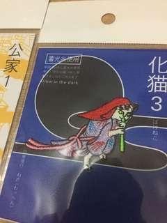 京都購入 刺繡貼