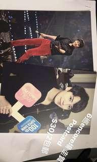 Super junior super show 6 encore post card 圭賢