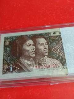 1980第四版中國人民銀行.人民幣壹角100連號:W8C3597601至700