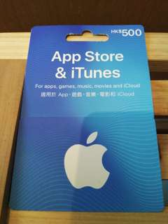 Apple itunes $500 coupon