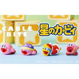 [PO] CABLE BITE Kirby (For iPhone)