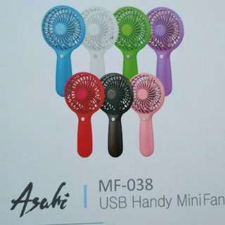 Minifan Asahi