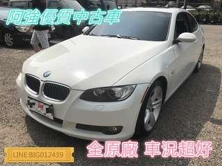335I 買回家當帥哥 全額貸 免頭款 低利率 FB:阿強優質中古車