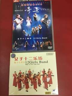 12 Girls Band Dvd & Cds