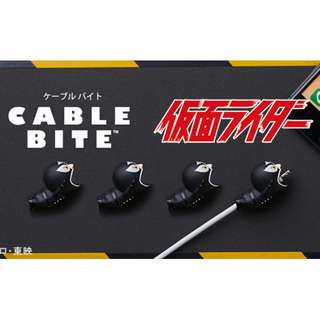 [PO] CABLE BITE Masked Rider (For iPhone)